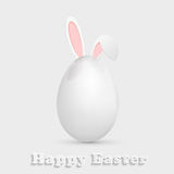 Easter egg with rabbit ears Royalty Free Stock Image