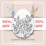 Easter egg sale banner background template Stock Image