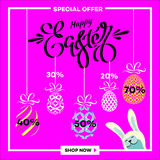Easter egg sale banner background template_9 Royalty Free Stock Photos