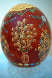 Easter egg scraped. By hand royalty free stock images