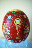Easter egg scraped. By hand stock images