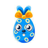 Easter Egg Shaped Blue Easter Bunny With Bow Colorful Girly Religious Holiday Symbol. Emoji. Adorable Rabbit As Christian Holyday Traditional Decoration Vector Royalty Free Stock Image