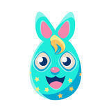 Easter Egg Shaped Blue Polka-Dotted Easter Bunny Colorful Girly Religious Holiday Symbol Emoji. Adorable Rabbit As Christian Holyday Traditional Decoration Stock Image