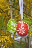 Easter egg. The Slovak traditional easter egg in detail Stock Photos