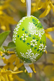 Easter egg. The Slovak traditional easter egg in detail Royalty Free Stock Photo