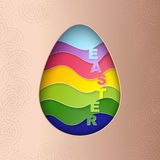 Easter Egg with Strips Pattern Texture Royalty Free Stock Images
