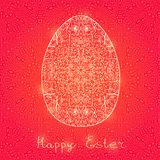 Easter Egg in Swirl Decoration Pattern Royalty Free Stock Photos