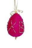 Easter egg symbol. Handmade of wallow felt egg symbol of easter Royalty Free Stock Photography
