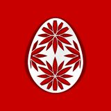 Easter Egg. Template for laser cutting, wood carving, paper cut and printing.  vector illustration