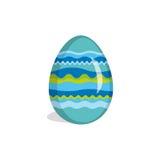 Easter egg vector Royalty Free Stock Photos