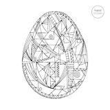 Easter egg vector illustration. Hand drawn abstract holidays design in modern style. Coloring page. Royalty Free Stock Photo