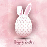 Easter egg on watercolor background Royalty Free Stock Images