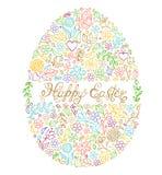 Easter egg on white background Stock Image