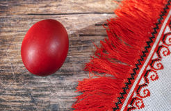Easter egg on a wooden board Stock Photos