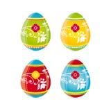 Easter Eggs. Vector illustration of easter eggs Stock Photography