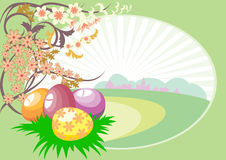 Easter eggs on the background of landscape Royalty Free Stock Photos