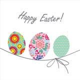 Easter eggs ellement for design. Ellement for design, decorativ, postcard, invitation Stock Photo