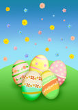 Easter eggs and flowers. Easter eggs illustration and flowers in the sky Royalty Free Stock Photos