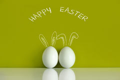 Easter eggs on the green background Stock Photography