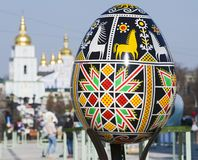 Easter eggs painted by the hands masters-painters. Kyiv / Ukraine - April 4, 2018: The Ukrainian pysanky festival. Easter eggs painted by the hands masters Royalty Free Stock Image