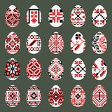 Easter Eggs Set in traditional ukrainian style. Set easter egg in traditional ukrainian embroidery style Royalty Free Stock Photos