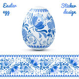 Easter eggs sticker design template Royalty Free Stock Photo