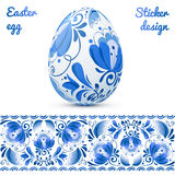 Easter eggs sticker design template Stock Images