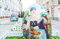Easter eggs on the street Rozhdestvenka in Moskow stock image
