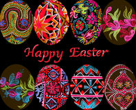Easter eggs with traditional painting Eastern European styles of painting, in particular Ukrainian motifs, Happy Easter. Design for card `Happy Easter`, hand Stock Photography