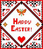 Easter embroidery with butterfly and heart Royalty Free Stock Images