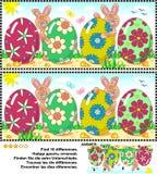 Easter encontra o enigma da imagem das diferenças Fotografia de Stock