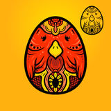 Easter ethnic egg bird. Easter egg, egg-bird ethno ornament, hand-drawn egg, hand-drawn bird royalty free illustration