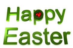 Easter feliz Imagem de Stock