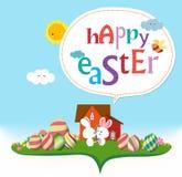 Easter feliz Coelho engraçado Foto de Stock Royalty Free