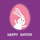 Easter feliz A lebre do coelho de coelho com interior grande das orelhas pintou a janela do quadro do ovo Linha contorno do traço Imagens de Stock Royalty Free