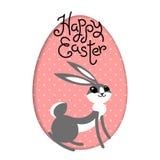 Easter feliz O interior da lebre do coelho de coelho pintou a janela do quadro do ovo Personagem de banda desenhada bonito Cartão ilustração do vetor