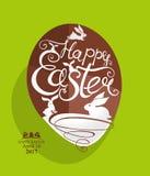 Easter feliz Ovo do presente Fotografia de Stock Royalty Free