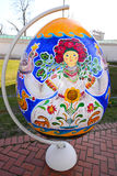 Easter Festival. The pysanky festival at Saint Sophia's Cathedral Royalty Free Stock Images
