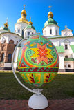 Easter Festival. The pysanky festival at Saint Sophia's Cathedral Royalty Free Stock Photo