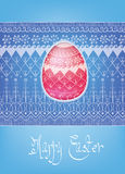 Easter Folk Ornament Egg Hand-drawn Typography Royalty Free Stock Photo