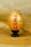 Easter golden egg royalty free stock photos