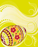 Easter greeting background Royalty Free Stock Images