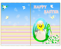 Easter greeting card. Stock Photos