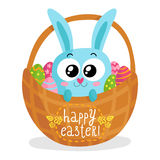 Easter greeting card with bunny in basket Stock Photo