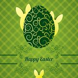 Easter greeting card with egg and abstract rabbit. Easter greeting card with floral egg and abstract rabbit (vector, vintage). Decorated egg with pattern Vector Illustration
