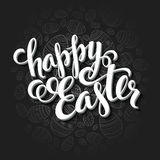 Easter greeting card. Holiday typography Stock Image