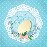 Easter greeting card with paper egg, ribbon Royalty Free Stock Image