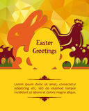 Easter greeting card. With place for text bright  illustration with bunny Royalty Free Stock Photo