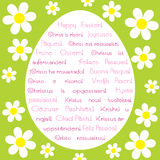 Easter greeting card with text in various languages Royalty Free Stock Images