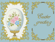 Easter greeting Stock Photos